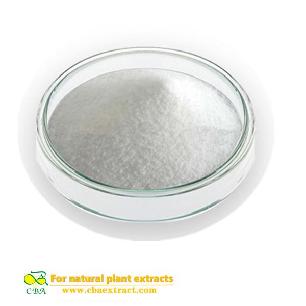 CBA Manufacture Supply Health Isomalt On Hot Sale