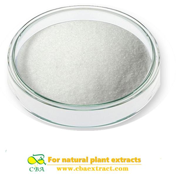 Manufacturer Supply Best Quality vitamin B5