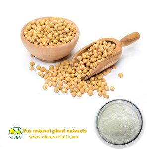 High Quality 50% 60% 70 % phosphatidylserine