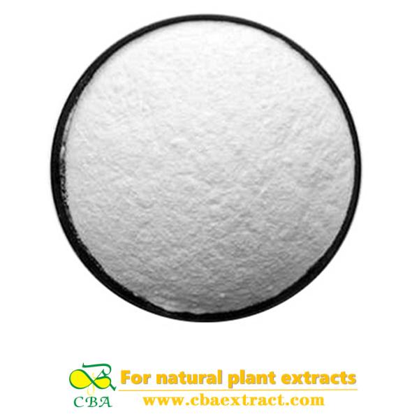 Provide Healthy Products Powder Xylooligosaccharides