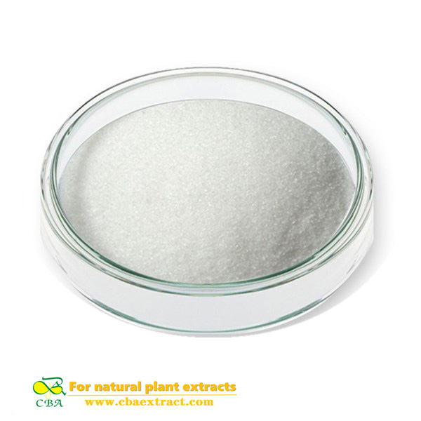 Competitive Price Food Additive -Sodium citrate